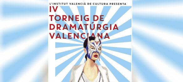 torneig dramaturgia